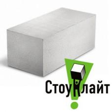 Газоблок Стоунлайт (300х200х600) цена за м. куб.