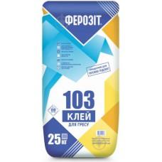 Ферозит 103 клей для керамогранита 25кг.